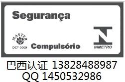 LED灯LED灯具INMETRO巴西认证可在国内测试