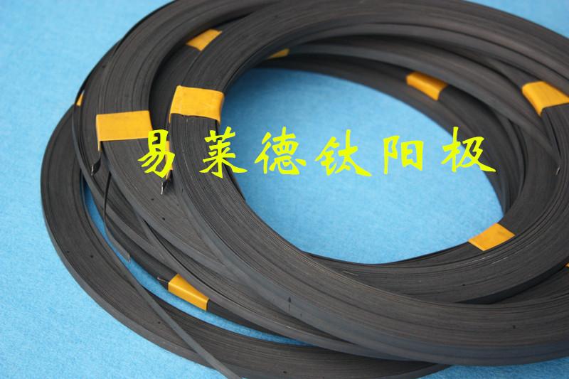 供应易莱德钛导电片 / 导电带 / 钛阳极带厂家