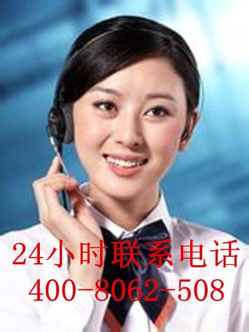 科龙咸宁用户直拨热线咸宁科龙空调售后服务电话厂方维修售后服务