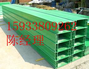 玻璃钢电缆槽盒@电缆槽盒厂家@铁路电缆槽盒材质