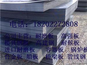 陕西26个厚的Q345GJD高建钢性能