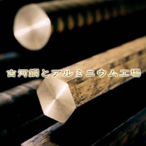 直径Φ45mm铝青铜棒生产厂家