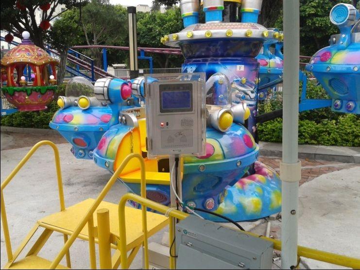 永豪游乐场一卡通管理系统 游乐场消费系统