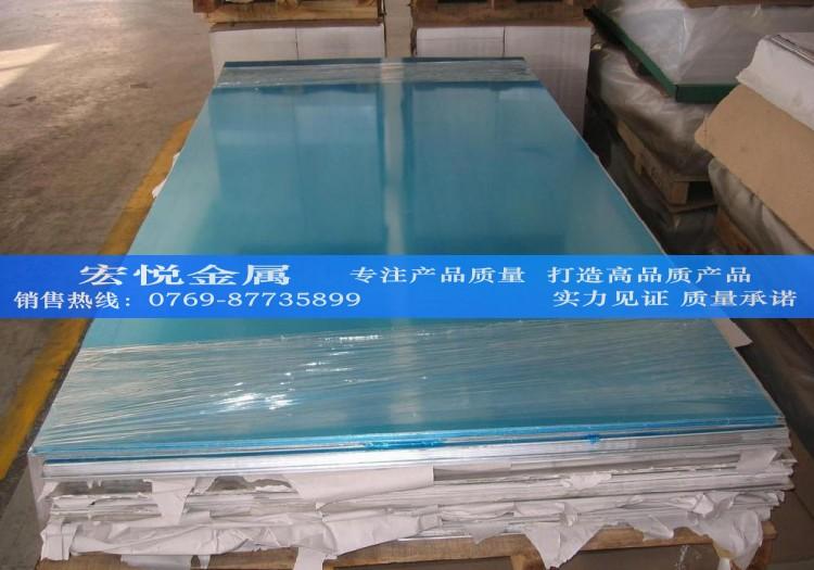 7a04国标铝板 7a04T6铝板尺寸