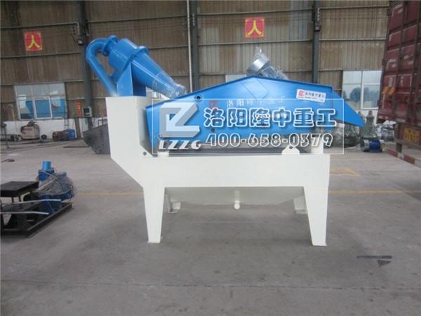 细沙回收机械厂家|LZ250细沙回收机|细沙回收机以旧换新