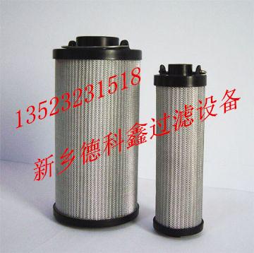 液压油滤油机滤芯