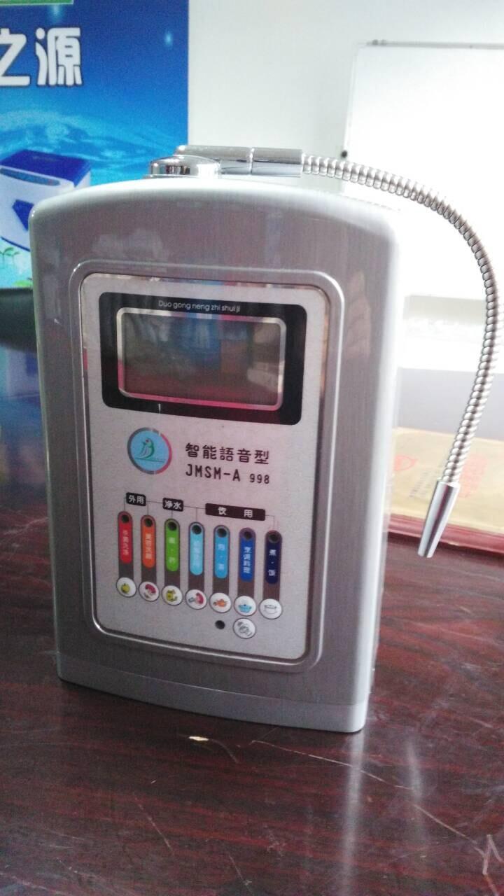 批发电解水机上健益官网 电解水机款式很多