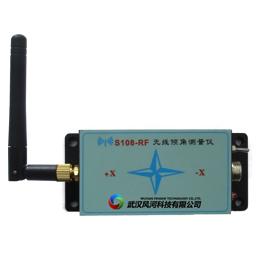 无线通信高精度倾角测量仪(S108-RF) 无线倾角测量仪