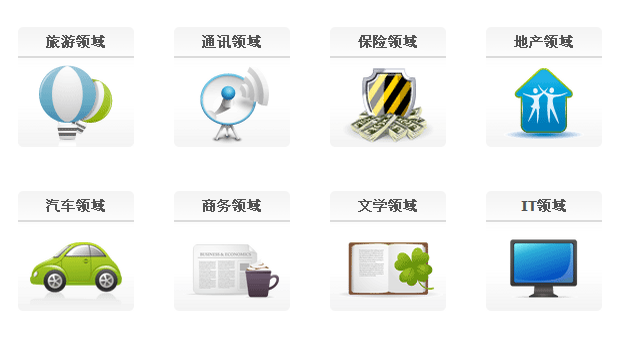QQ: 1784519301 地址:陕西省西安市高新区南二环西段易和蓝钻1413室 欧朗国际翻译(商标注册号13970956)是欧朗语通(北京)国际翻译有限公司全力打造的翻译品牌。 西安欧朗国际翻译,位于陕西省西安市高新区南二环西段易和蓝钻1413室,是欧朗语通(北京)国际翻译有限公司旗下负责陕西及周边翻译市场的全资本地化翻译企业。 欧朗国际翻译提供多语种、多领域的笔译、口译、特色翻译、同传设备租赁以及高级翻译人才培训服务。翻译语种涉及英语、法语、德语、俄语、日语、韩语、意大利语、葡萄牙语等40多个语种