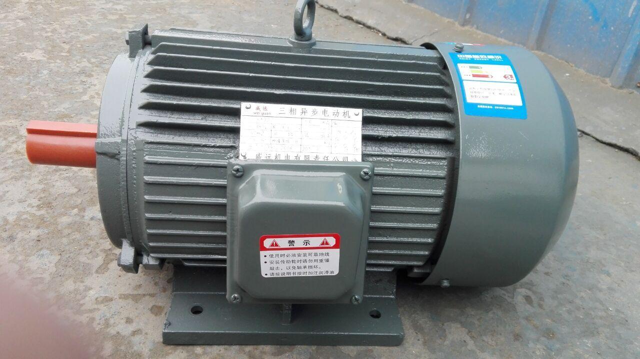 5kw三相异步电动机电动机】价格