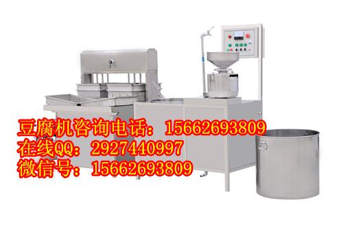 南京豆腐机价格豆腐设备豆腐机械