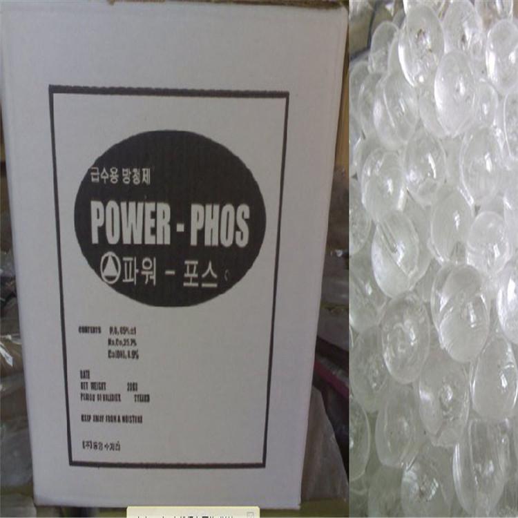 沧州太阳能硅磷晶防止原水结垢