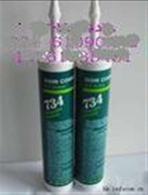 7017-1高低温润滑脂 龙夫化工长城润滑油 7016高低温润滑脂