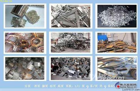 北京架子管回收北京回收架子管公司