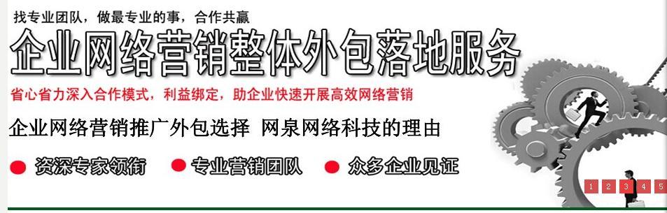 2016广州传真猜特诗得意的动物