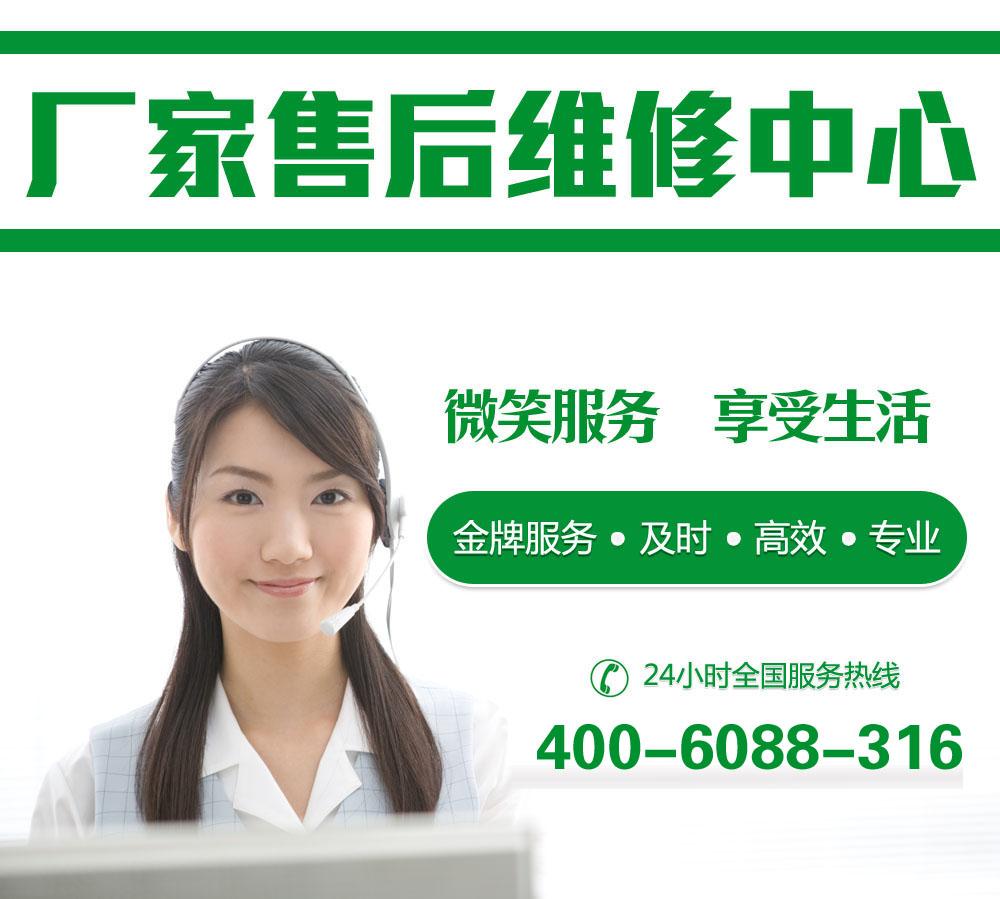 西安夏普电视售后维修电话+官方→!欢迎光临*
