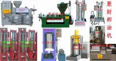 供应四川凉山大型黄豆液压榨油机厂家,凉山新式大豆榨油设备销售价格