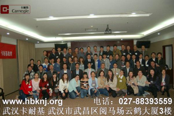 武汉暑期青少年素质夏令营活动