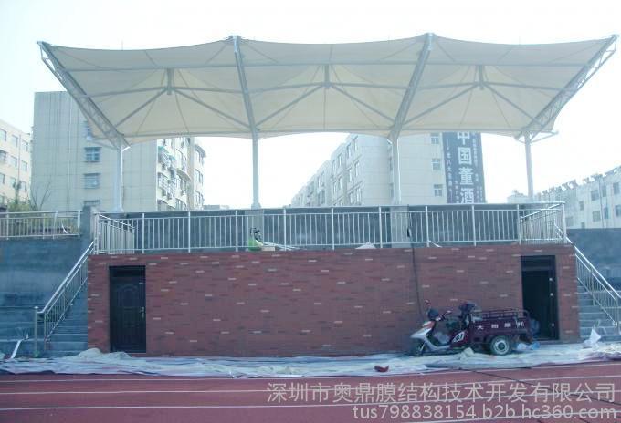 广东张拉膜结构|400平米膜结构工程|奥鼎膜结构建筑