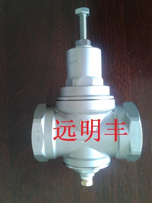 广州进口减压阀广州不锈钢减压阀