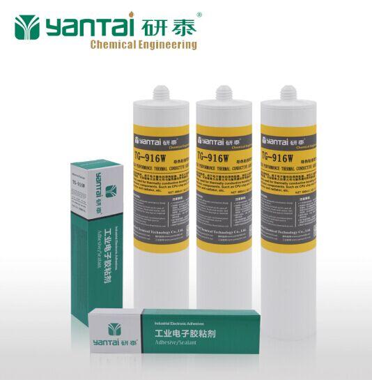 触变膏状高导热有机硅胶,高强度硅胶