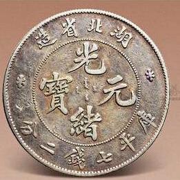 江苏省什么地方可以免费鉴定古钱币