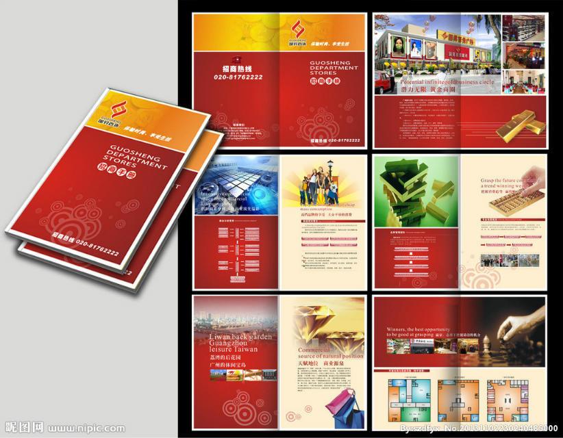 提供各类设计 平面设计 包装设计 等