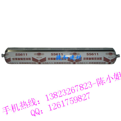 济南青岛代理白云牌硅酮耐候密封胶SS611/590ml