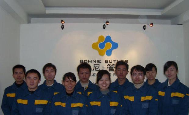郑州家政公司服务范围及收费标准