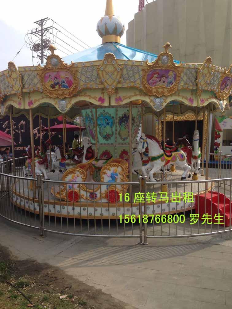 上海浦东出租旋转木马,出租豪华转马,儿童游乐设施租赁