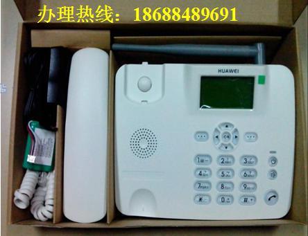 广州市天河石牌百脑汇无线固话免费安装