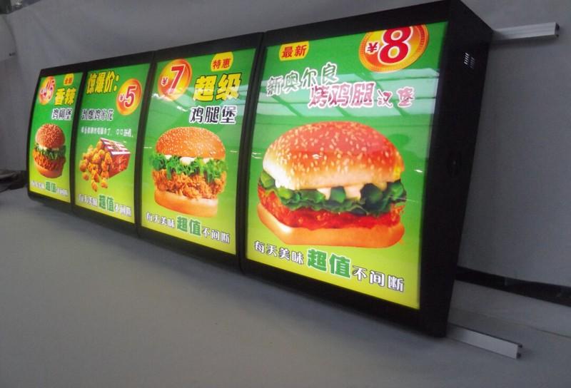 郑州供应单面弧形led奶茶肯德基汉堡店超薄灯箱点餐灯箱