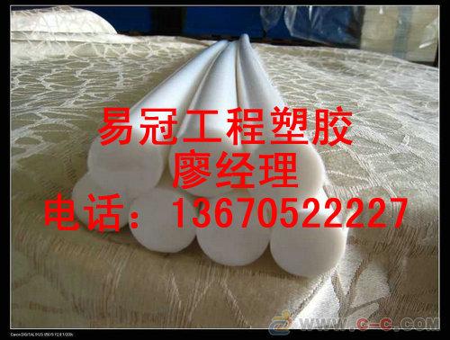 电力级PVDF棒 食品级PVDF板 轴承级PVDF棒