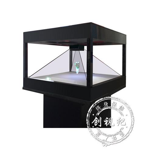 【32寸360度全息玻璃展示柜
