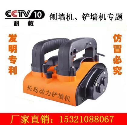 长岛动力进口电动铲墙机供应价格实惠