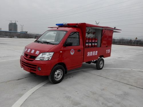 新能源纯电动微型消防车