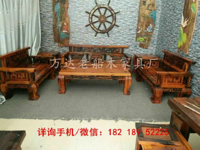 【万达老船木茶桌椅组合原生态实木家具客厅阳台泡茶