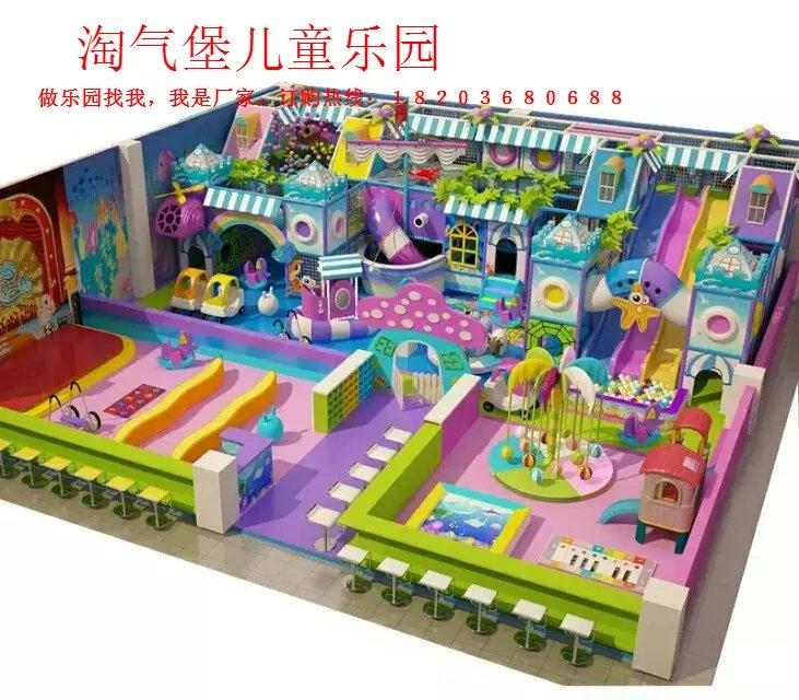 供应2017新款儿童淘气堡室内游乐设备郑州淘气堡厂家