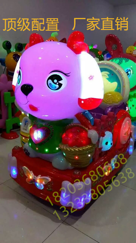 河南浩奇游乐新款益智儿童摇摆机,高清屏幕,3D动画,时尚精品摇摇车