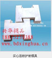 东三省工字型护坡塑料模具|空心六角护坡模具|水利护坡模具