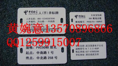 C-32681单孔挂牌ABS标牌硕方SP600