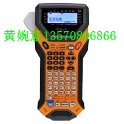 爱普生LW-K400手持式入门级标签打印机