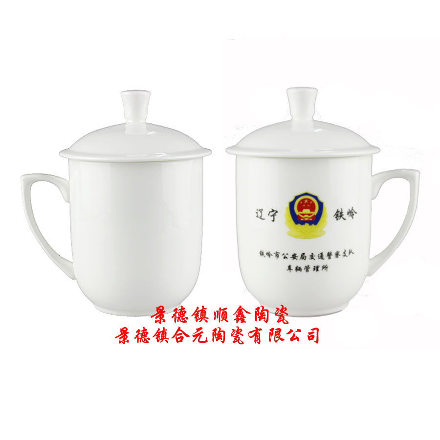景德镇陶瓷杯子生产厂家,陶瓷杯子价格
