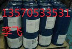 溶剂型的油墨分散剂D310