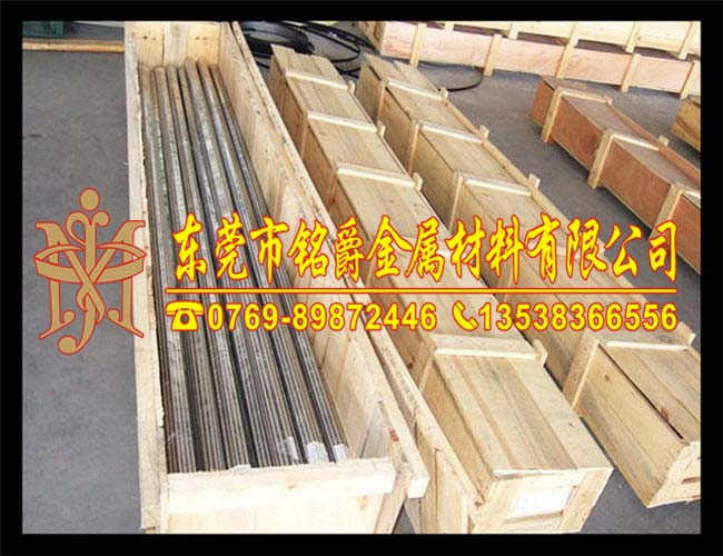UNS N06625镍合金无缝管生产商