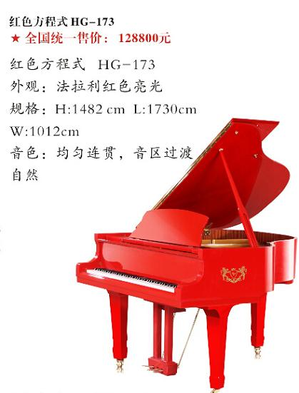 衢州进口钢琴【海伦娜钢琴】保证10年质保,终身售后服务