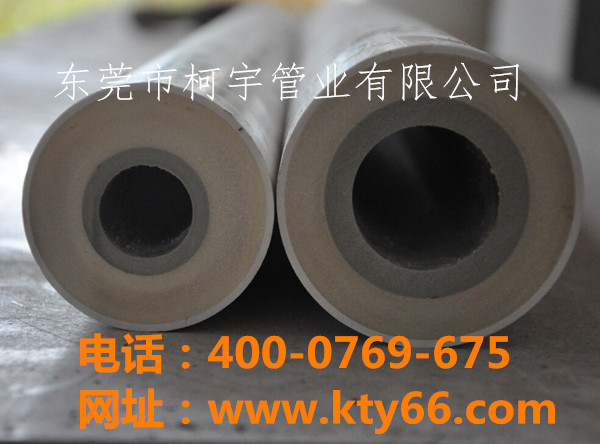 广东PPR保温管,复合发泡管厂家P