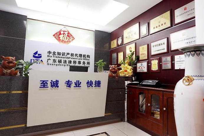 龙岗通信专利申请【深圳中北知识产权】25年执业经验