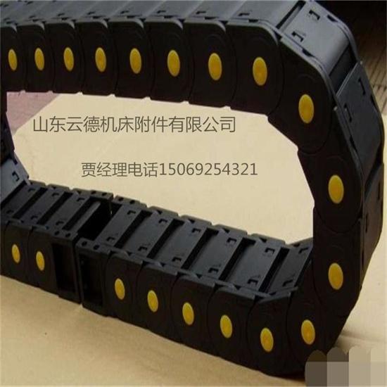 45*250mm工厂店专业生产机床尼龙塑料桥式拖链优质穿线拖链家供应