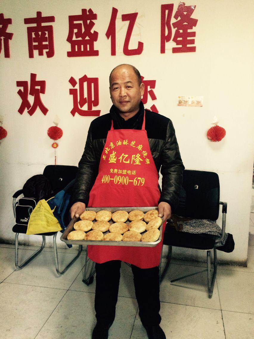 老北京油酥烧饼炉